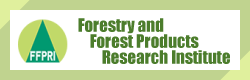 Forestry and Forest Products Research Institute